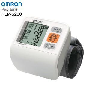 HEM-6200 血圧計 手首式 オムロン 小型 軽量 コンパクト OMRON デジタル自動血圧計 HEM6200 townmall