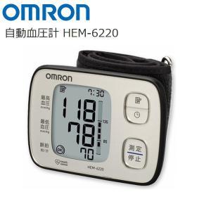 血圧計 手首式 オムロン 薄型 軽量 コンパクト OMRON 自動血圧計 シルバー HEM-6220-SL townmall