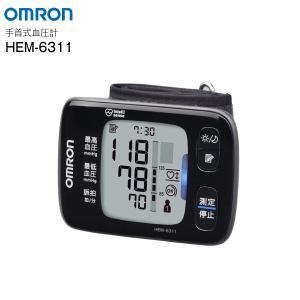 HEM-6311 血圧計 手首式 オムロン 薄型 軽量 コンパクト OMRON デジタル自動血圧計 HEM6311 townmall