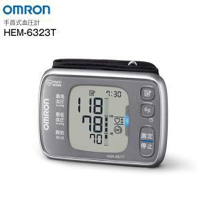 血圧計 オムロン 手首 スマホ連動 HEM-6323T OMRON デジタル自動血圧計 手首式 townmall
