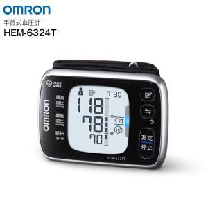 HEM-6324T 血圧計 手首式 オムロン 薄型 軽量 コンパクト OMRON デジタル自動血圧計 HEM6324T townmall