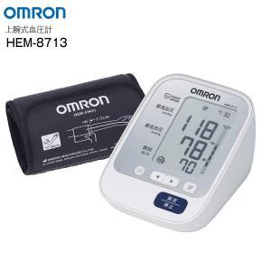 HEM8713 オムロン 血圧計 上腕式 デジタル自動血圧計 OMRON 上腕式血圧計 HEM-8713 townmall