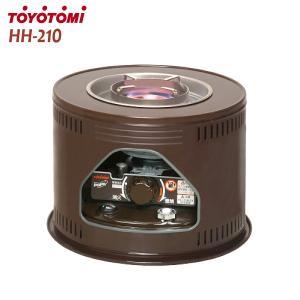 トヨトミ(TOYOTOMI) 石油コンロ(ホームヒーター、石油こんろ、石油ストーブ) 煮炊き・手あぶり・暖房 HH-210|townmall