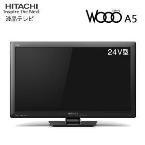 日立 24型液晶テレビ 24インチ 外付HDD 裏番組録画対応 Wooo HITACHI 日立液晶(24型)|townmall