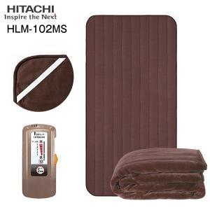敷きパッドタイプ電気毛布 電気敷き毛布 ふんわりあったかマイクロファイバー敷毛布 日立 洗える 切りタイマー HLM-102MS|townmall
