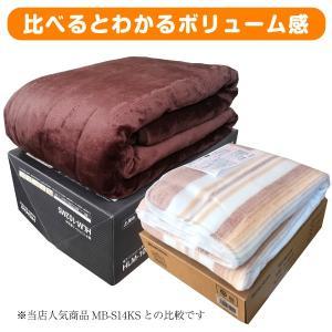 敷きパッドタイプ電気毛布 電気敷き毛布 ふんわりあったかマイクロファイバー敷毛布 日立 洗える 切りタイマー HLM-102MS townmall 03