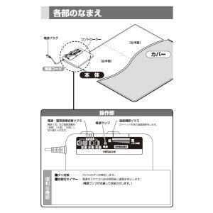 日立 ホットカーペット 電気カーペット 2畳用 日本製 本体(厚手) マイヤー調 洗えるカバー セット 切タイマー ダニ退治 HITACHI HLU-2504 townmall 04