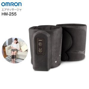 HM-255(DB) マッサージ器 オムロン フットマッサージャー ふくらはぎ OMRON HM-255-DB|townmall