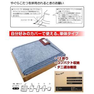 訳あり品 ホットカーペット 電気カーペット 本...の詳細画像2