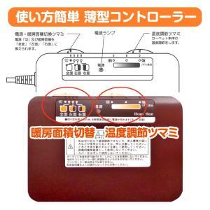 訳あり品 ホットカーペット 電気カーペット 本...の詳細画像3