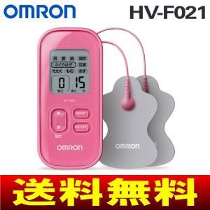 HV-F021(PK) オムロン(OMRON) 低周波治療器(電気治療器) HV-F021-PK townmall