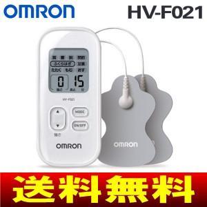HV-F021(W) オムロン(OMRON) 低周波治療器(電気治療器) HV-F021-W townmall