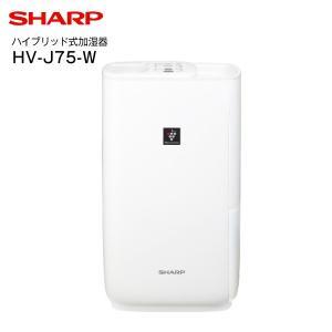 HVJ75(W) シャープ ハイブリッド式加湿器 プラズマクラスター 21(12)畳用 SHARP HV-J75-Wの画像