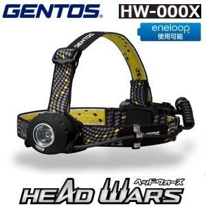 HW000X ジェントス ヘッドライト HEAD WARSシリーズ ワーキングヘッドライト 電池式 最大300ルーメン GENTOS HW-000X townmall