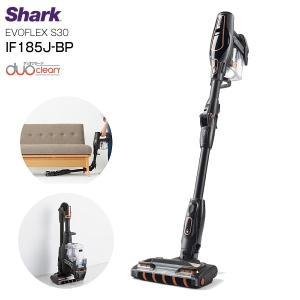 Shark シャークニンジャ 掃除機 EVOFLEX コードレス サイクロン掃除機 コードレスクリーナー スティックタイプ S30 IF185J-BP|townmall