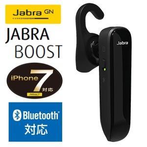 JABRA BOOST ヘッドセット Bluetooth対応 ワイヤレスヘッドセット イヤホン 片耳用 Jabra-Boost|townmall