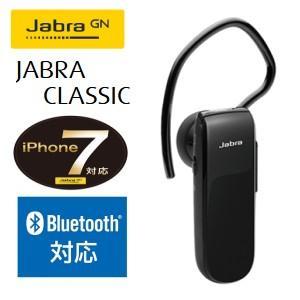 JABRA CLASSIC ヘッドセット Bluetooth対応 ワイヤレスヘッドセット イヤホン 片耳用 Jabra-Classic|townmall