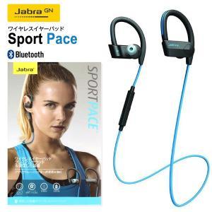ワイヤレスイヤホン JABRA SPORT PACE WIRELESS ハンズフリー通話 ヘッドセット Bluetooth対応 JABRA WIRELESS BLUE|townmall