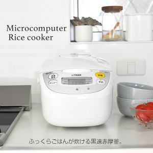 炊飯器 1升 JBH-G181W タイガー 炊きたて マイコン炊飯ジャー TIGER 10合炊き マイコン炊飯器 JBH-G181-W|townmall