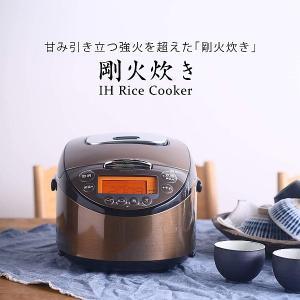 JKT-B103TK タイガー 炊飯器 IH炊飯ジャー 炊きたて 5.5合 コンパクト TIGER ...
