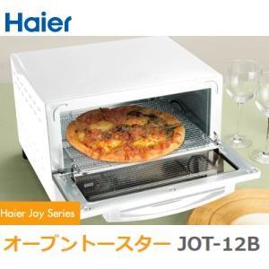 オーブントースター Haier 食パン 4枚対応 25cmピザ対応 1200W ホワイト ハイアール JOT-12B-W|townmall