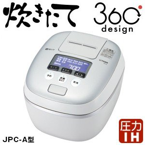 JPC-A100WH タイガー魔法瓶(TIGER) 土鍋コーティング 圧力IH炊飯器(圧力IH炊飯ジャー) 5.5合 おしゃれなデザイン JPC-A100-WH|townmall