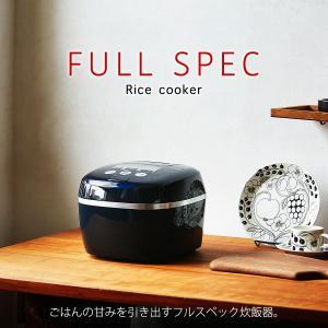 炊飯器 5.5合炊き タイガー 圧力IH炊飯ジャー 炊きたて 土鍋コーティング TIGER JPC-A101-KA|townmall