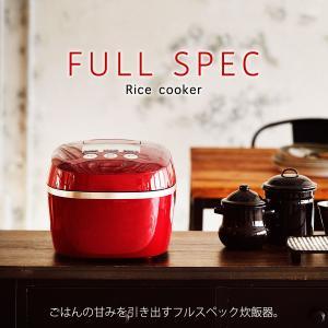 炊飯器 5.5合炊き タイガー 圧力IH炊飯ジャー 炊きたて 土鍋コーティング TIGER JPC-A101-RC|townmall