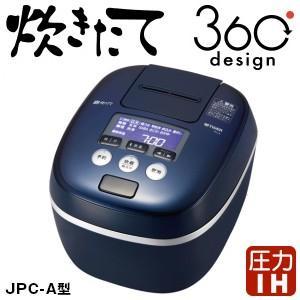 JPC-A180KA タイガー魔法瓶(TIGER) 土鍋コーティング 圧力IH炊飯器(圧力IH炊飯ジャー) 10合・1升 おしゃれなデザイン JPC-A180-KA|townmall