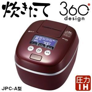 JPC-A180RB タイガー魔法瓶(TIGER) 土鍋コーティング 圧力IH炊飯器(圧力IH炊飯ジャー) 10合・1升 おしゃれなデザイン JPC-A180-RB|townmall