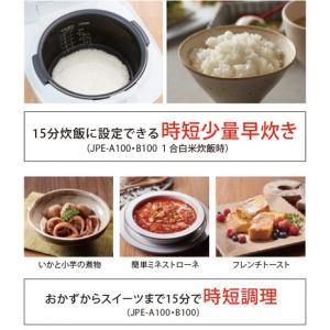 JPE-A100(W) タイガー IH調理器具 炊飯器 5.5合 炊きたて IH炊飯器 IH炊飯ジャー TIGER JPE-A100-W|townmall|03