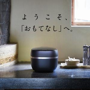 炊飯器 5合 タイガー 一合料亭炊き 炊きたて 圧力 IH 土鍋 ご泡火炊き ごほうびだき TIGER JPG-S100-KS|タウンモール TownMall