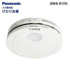 パナソニック 住宅用火災警報器(火災報知機)...の関連商品10