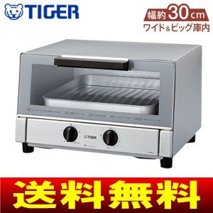 KAM-B130SN タイガー魔法瓶 やきたて オーブントースター 食パン3枚・ピザ25cm対応 TIGER KAM-B130-SN|townmall