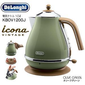 デロンギ(DeLonghi) 電気ケトル(コードレス) アイコナ・ヴィンテージ コレクション 1.0L オリーブグリーン KBOV1200J-GR|townmall