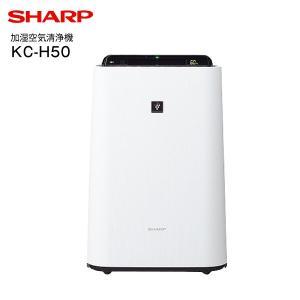 KC-H50(W) SHARP・シャープ 加湿空気清浄機 プラズマクラスター 花粉対策・除菌・脱臭 薄型・スリム KC-H50-W|townmall