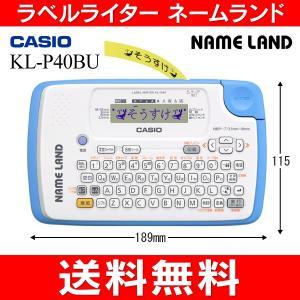 カシオ ネームランド(NAME LAND)ラベルプリンタ KL-P40-BU|townmall