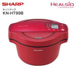 シャープ SHARP ヘルシオ ホットクック HEALSIO 1.6L 無水調理 自動調理 2〜4人...