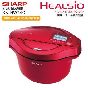 シャープ(SHARP) ヘルシオ ホットクック 水なし自動調理鍋 HEALSIO 無線LAN&音声発...