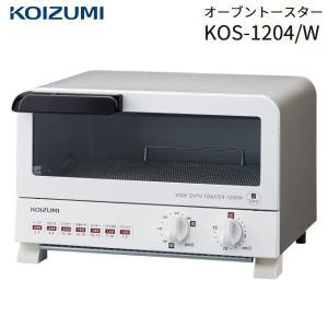 オーブントースター 本体 コイズミ KOIZUMI 食パン2枚焼き ピザ20cm対応 1200W タイマー 温度調節機能付き おしゃれ 小泉成器 KOS-1204/W|townmall