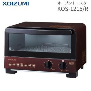 オーブントースター 本体 コイズミ KOIZUMI 食パン3枚焼き ピザ25cm対応 1200W タイマー 温度調節機能付き おしゃれ 小泉成器 KOS-1215/R|townmall