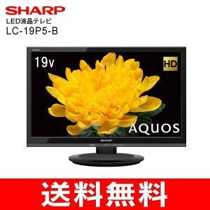 液晶テレビ 19インチ シャープ アクオス AQUOS 本体 地デジ/BS/110度CS SHARP 19型 液晶TV LC-19P5-B|townmall