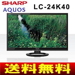 LC-24K40(B) SHARP(シャープ) AQUOS(アクオス) 24型液晶テレビ(24インチ) 3波対応(地デジ・BS・CS対応) 外付けHDD録画機能搭載 LC-24K40-B