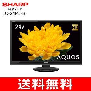 液晶テレビ シャープ 24V型 本体 地デジ/BS/110度CS SHARP 24型 24インチ LC-24P5-B|townmall