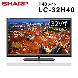 LC-32H40(B) シャープ アクオス 液晶テレビ 32型 32インチ 外付けHDD録画機能搭載 SHARP AQUOS LC-32H40-B|townmall