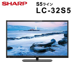LC-32S5(B) シャープ アクオス 液晶テレビ 32型 32インチ 外付けHDD録画機能搭載 SHARP AQUOS LC-32S5-B|townmall