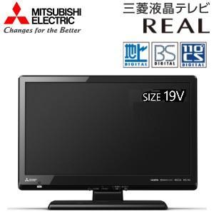 液晶テレビ 19型 三菱電機 液晶TV 一人暮らし MITU...