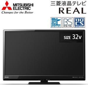 三菱電機 液晶テレビ 32型 本体 32インチ 32V型 LED液晶TV MITUBISHI REAL リアル LCD-32LB8|townmall