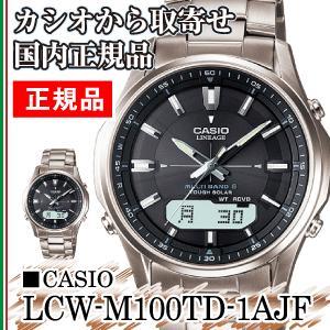 カシオ 国内正規品 リニエージ(LINEAGE) ソーラー電波腕時計(CASIO) LCW-M100TD-1AJF|townmall