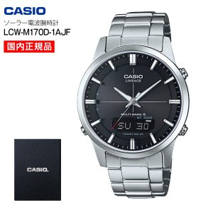 カシオ 国内正規品 リニエージ(LINEAGE) ソーラー電波腕時計(CASIO) LCW-M170D-1AJF|townmall